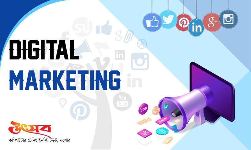 Digital Marketing 041021 1