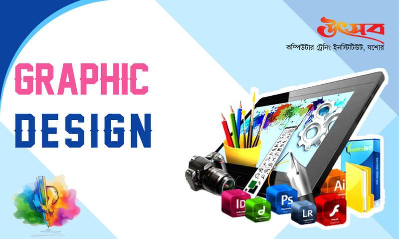 Graphic Design 041021 1