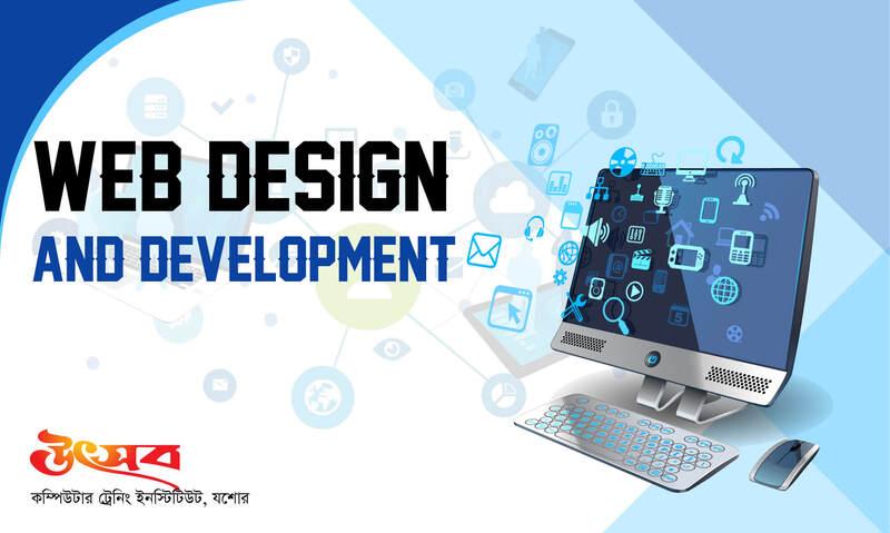 Web Design 041021 1