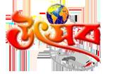 Utshab Computer Training Institute